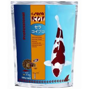 KOI Profesional léto, 2200g, výrobce: sera