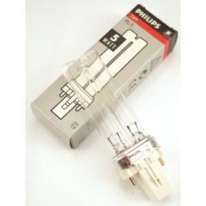 Náhradní UV zářivka Philips PL-S 5 W
