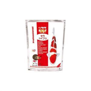 KOI Spirulina Color, 2200 g, výrobce: sera