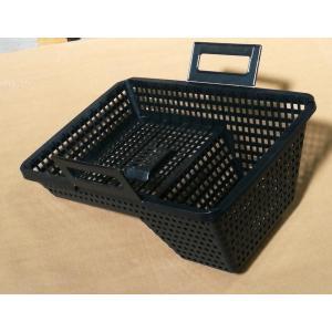Náhradní košík ke skimmeru Oase BioSys Skimmer +
