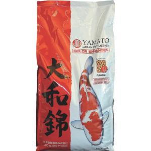 Yamato nishiki medium, 2 kg