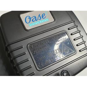 Náhradní trafo na UV lampu Vitronic 55 W
