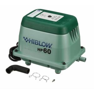 Hiblow HP-60 membránové dmychadlo