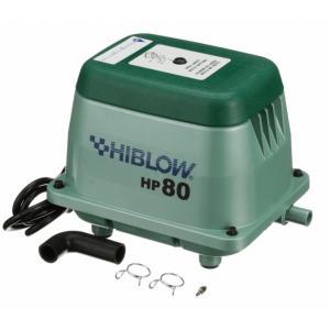 Hiblow HP-80 membránové dmychadlo