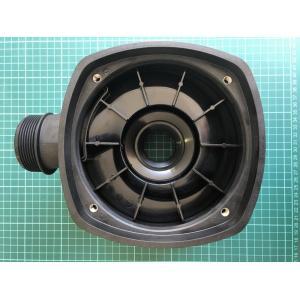 Náhradní hlava čerpadla AquaMax Eco Expert 36000