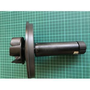 Rotor pro Oase AquaMax Eco Expert 21000/26000
