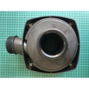 Náhradní hlava čerpadla AquaMax Eco Expert 44000