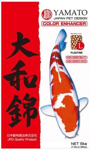 Yamato nishiki medium, 10 kg